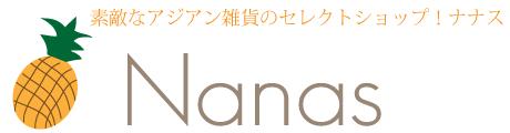 バッファローホーンアクセサリ専門店 アジアン雑貨 Nanas:ナナス