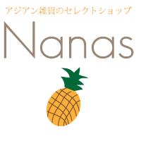 アジアン雑貨ナナスのロゴ